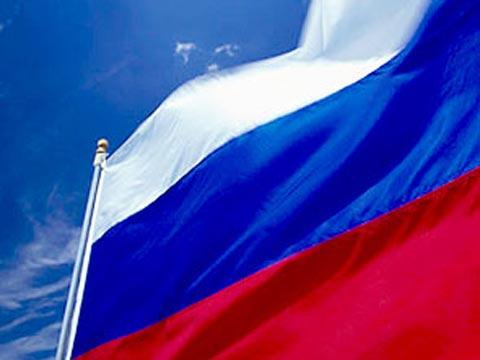 какого цвета флаг россии